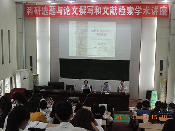 《检验医学与临床》编辑部再到市铜梁县人民医院办讲座受欢迎